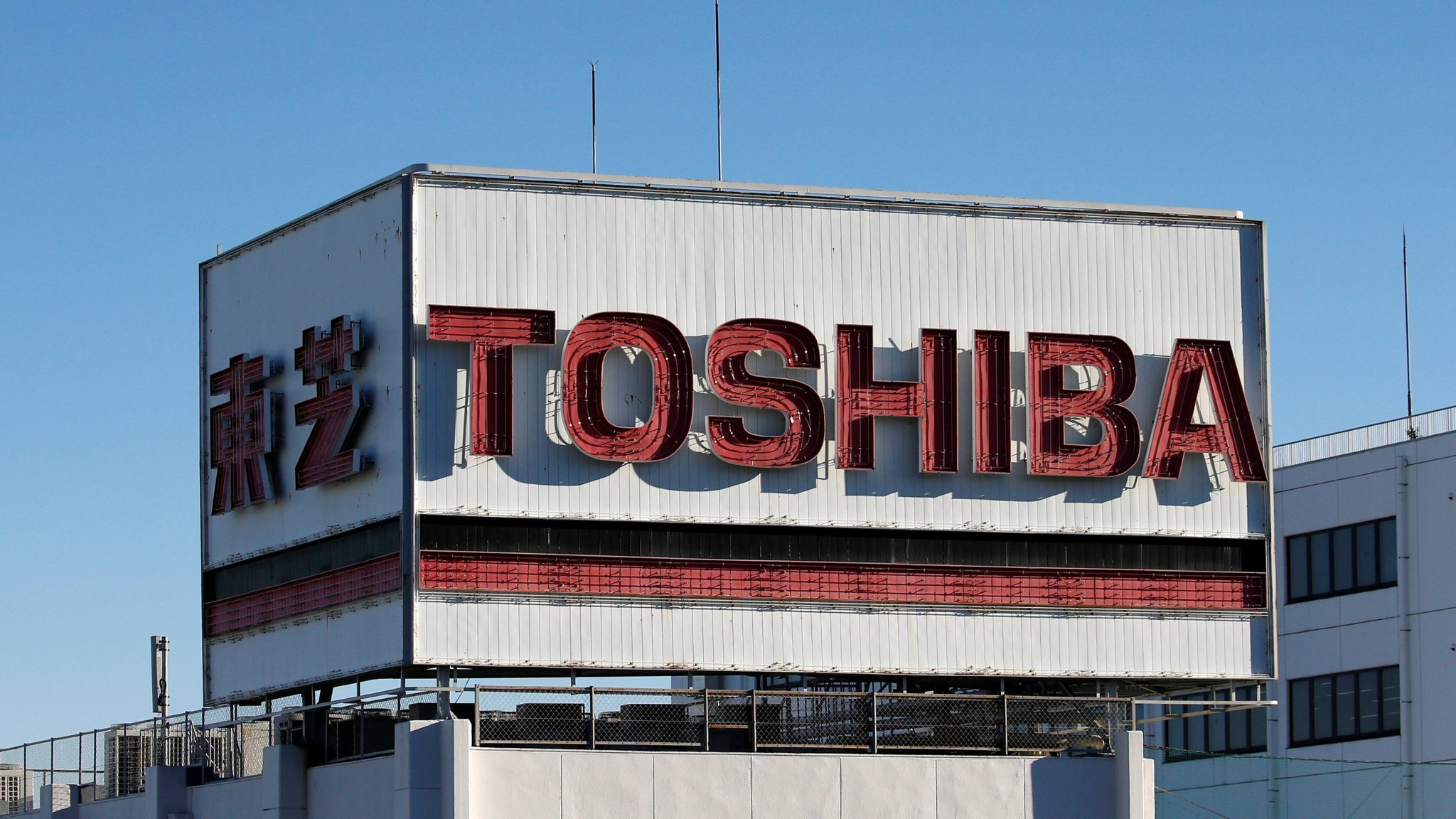 Mitsubishi Heavy rules out Toshiba nuclear rescue