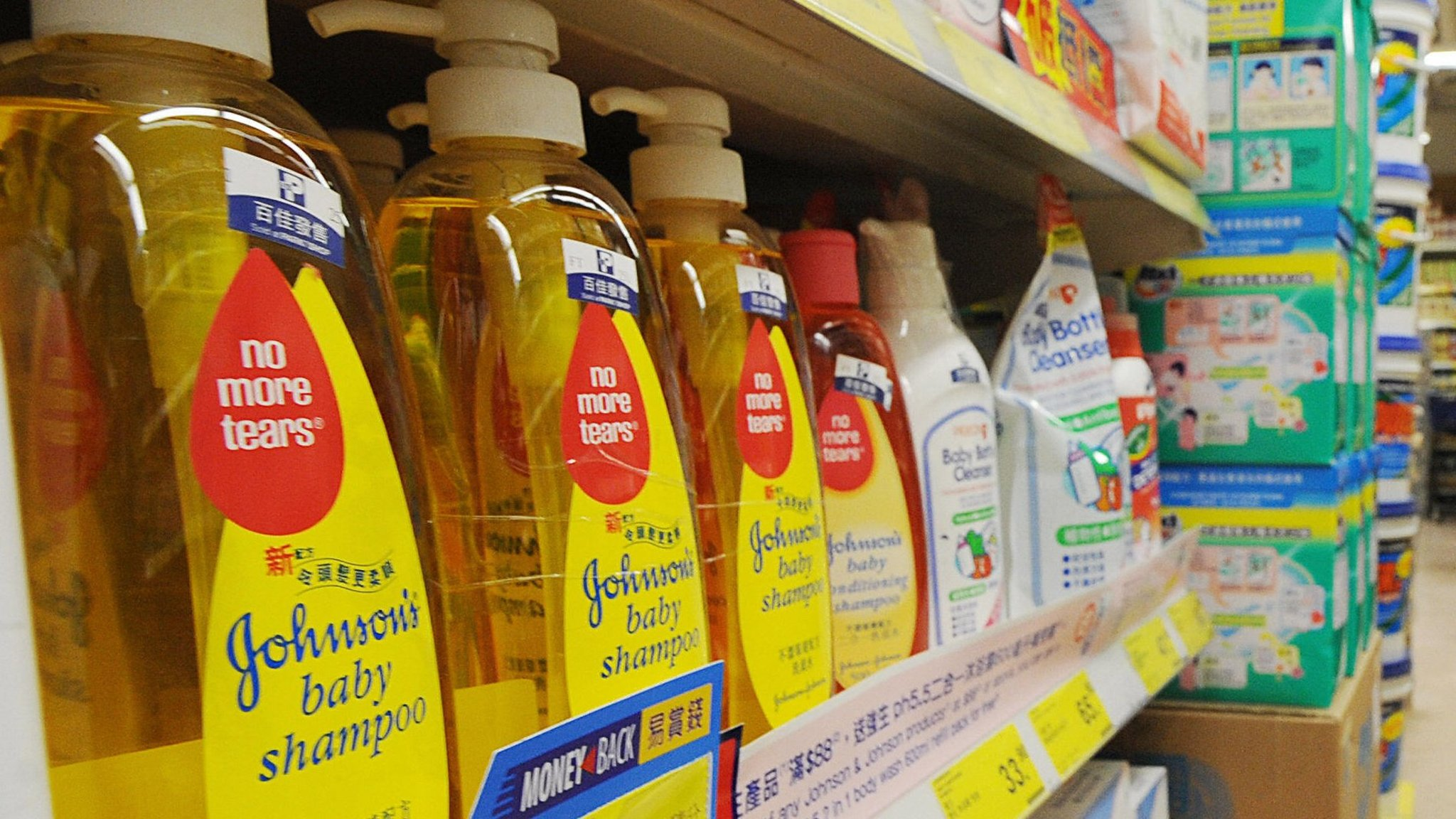 Jnj My Store >> J J To Relaunch Baby Brand As Millennials Go Organic