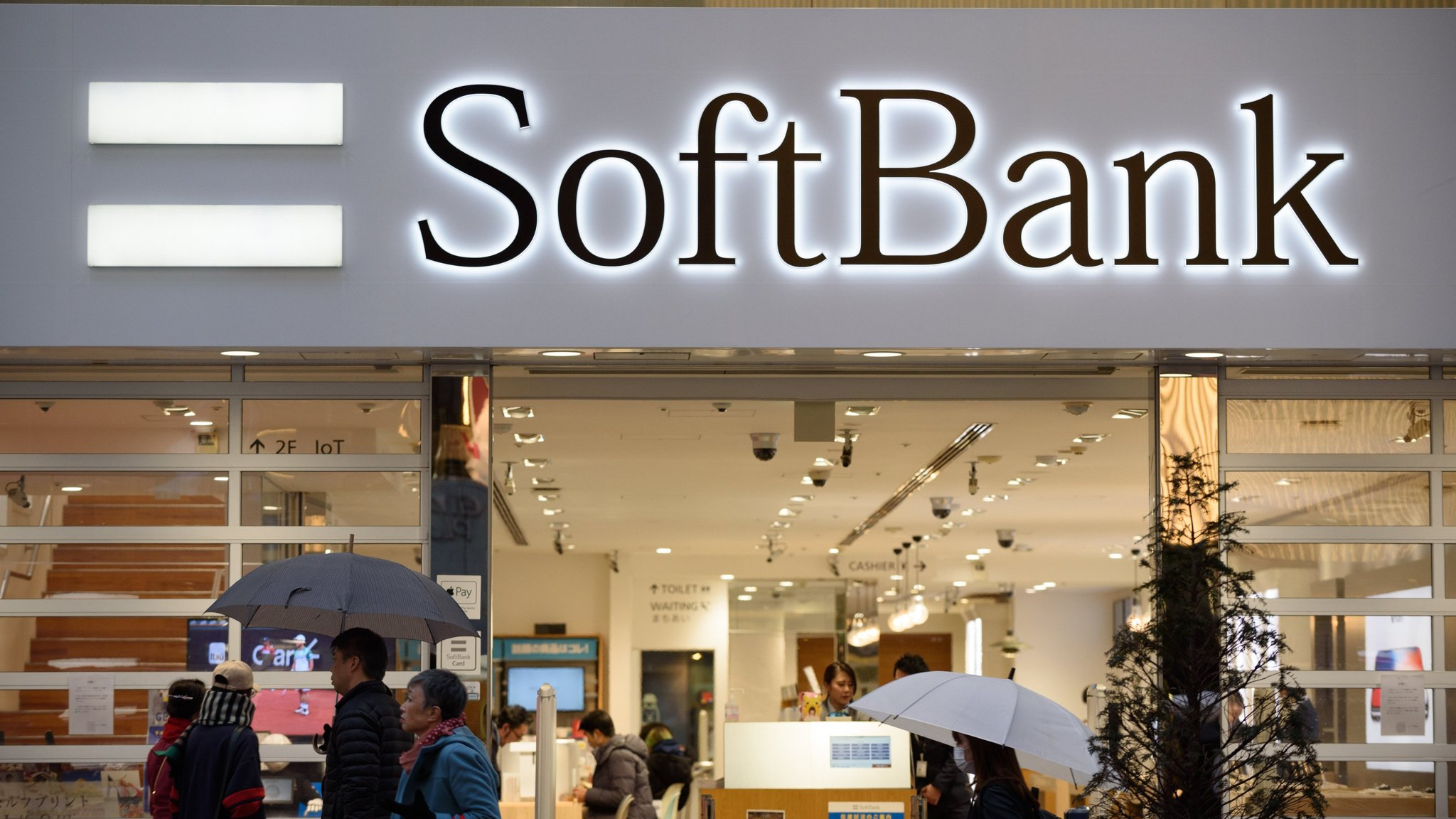 SoftBank leads $535m investment in food delivery start-up