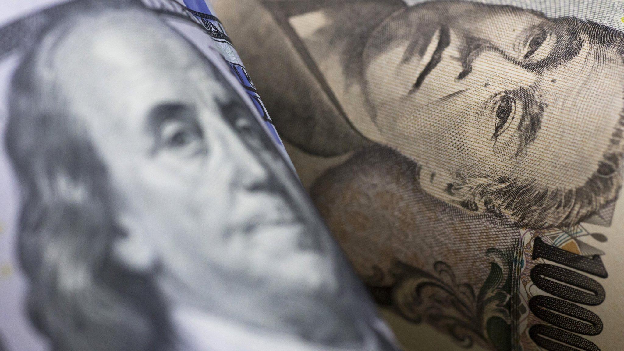 Equities Hurt By European Bank Worries Financial Times
