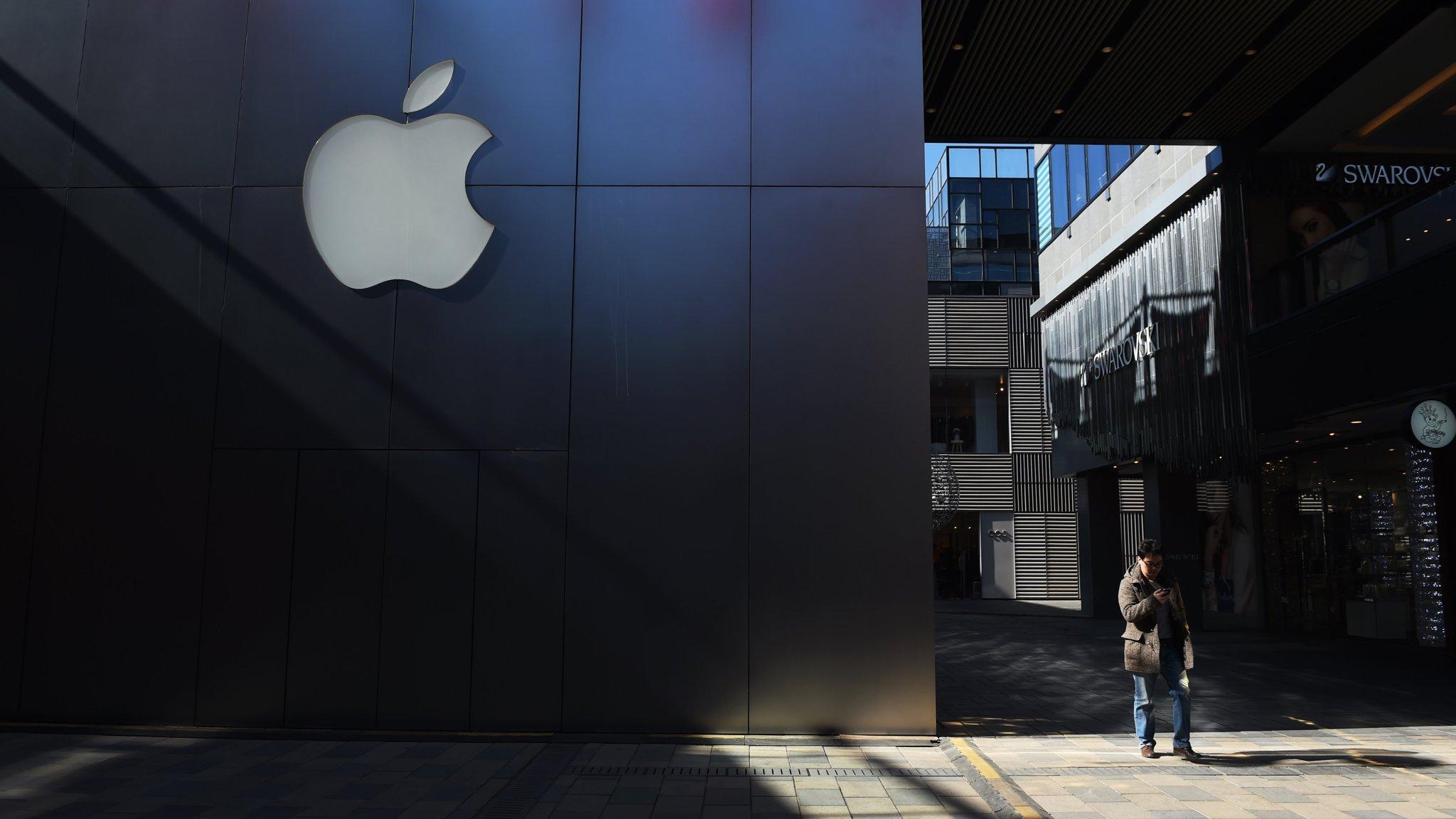 apple fdi in china