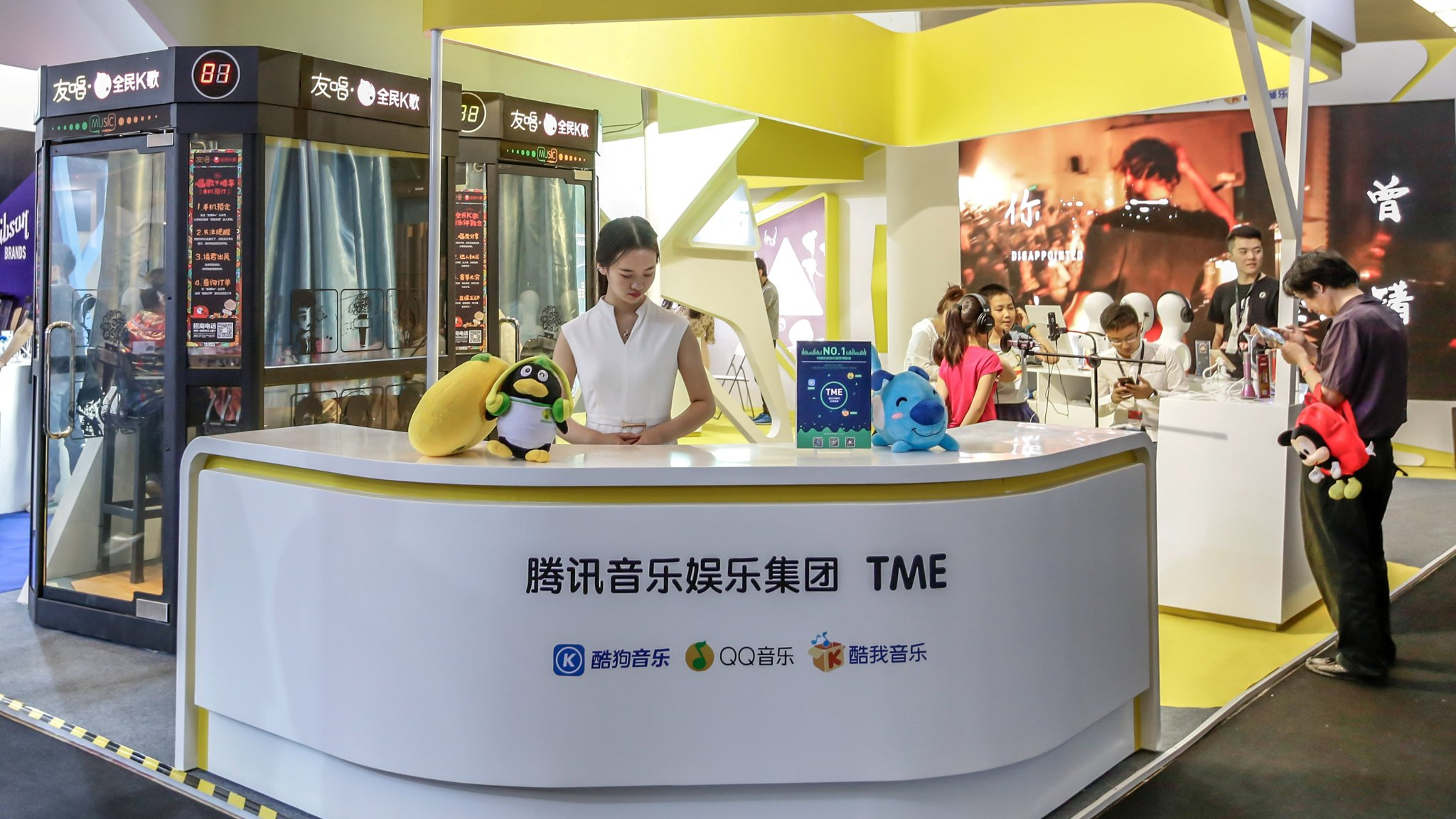 Five things to know about the Tencent Music IPO | Financial
