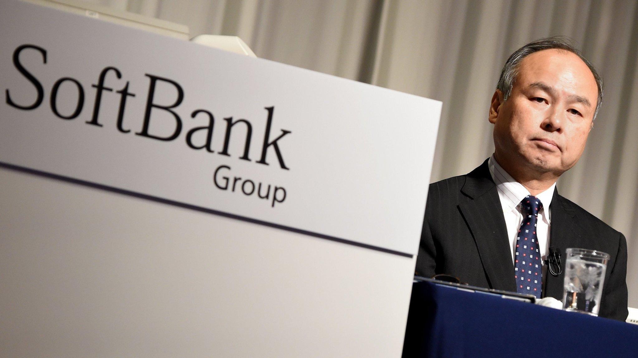 Beware SoftBank's investment behemoth | Financial Times