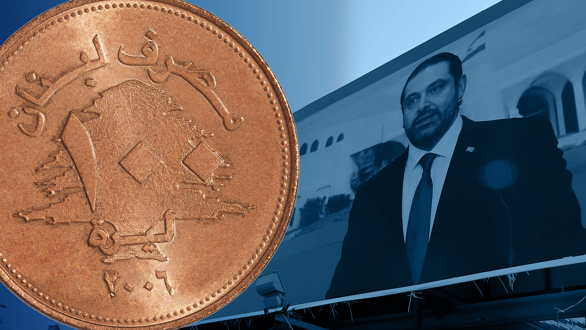 Lebanon tension spurs questions over Middle East currency pegs