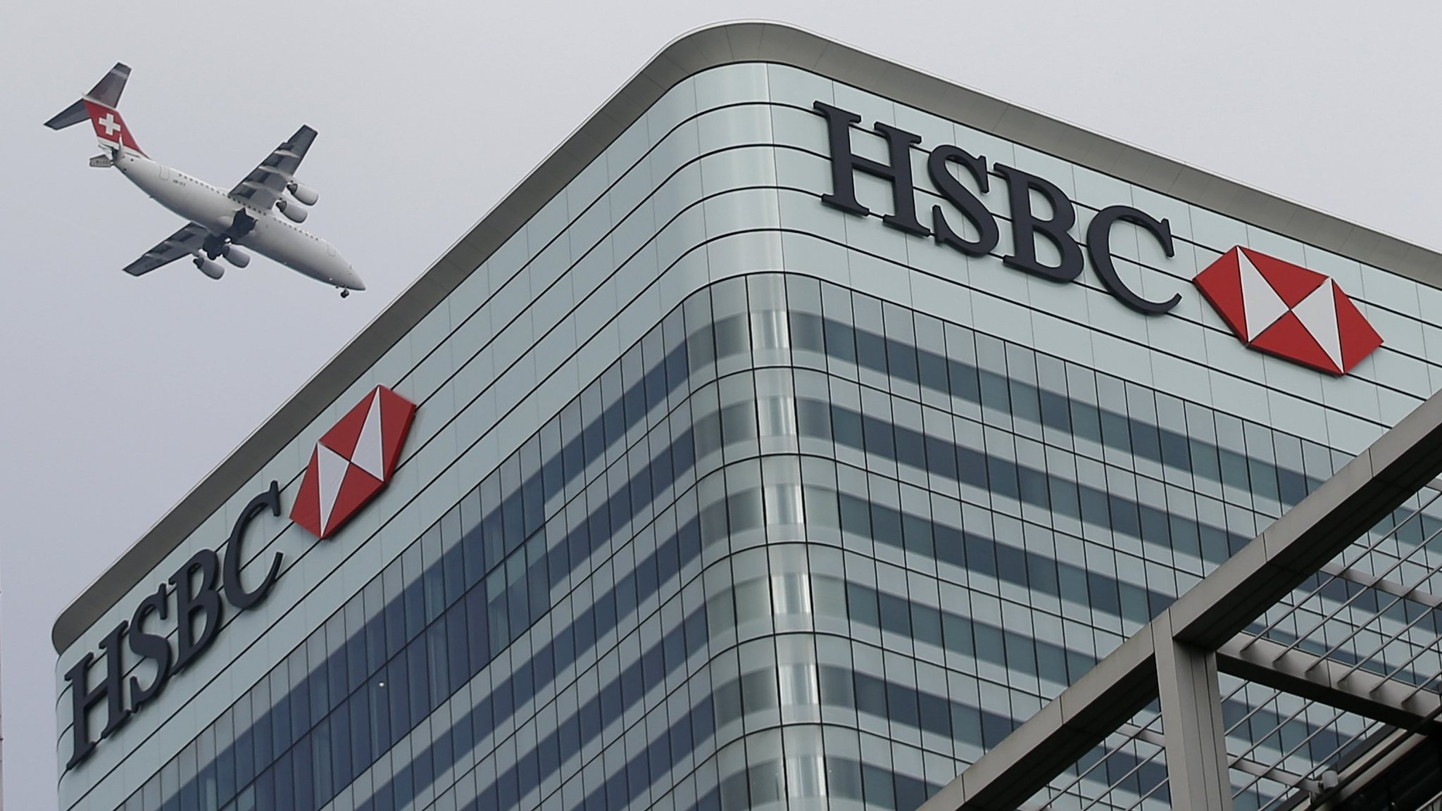 Hello, this is your bank speaking: HSBC unveils voice recognition