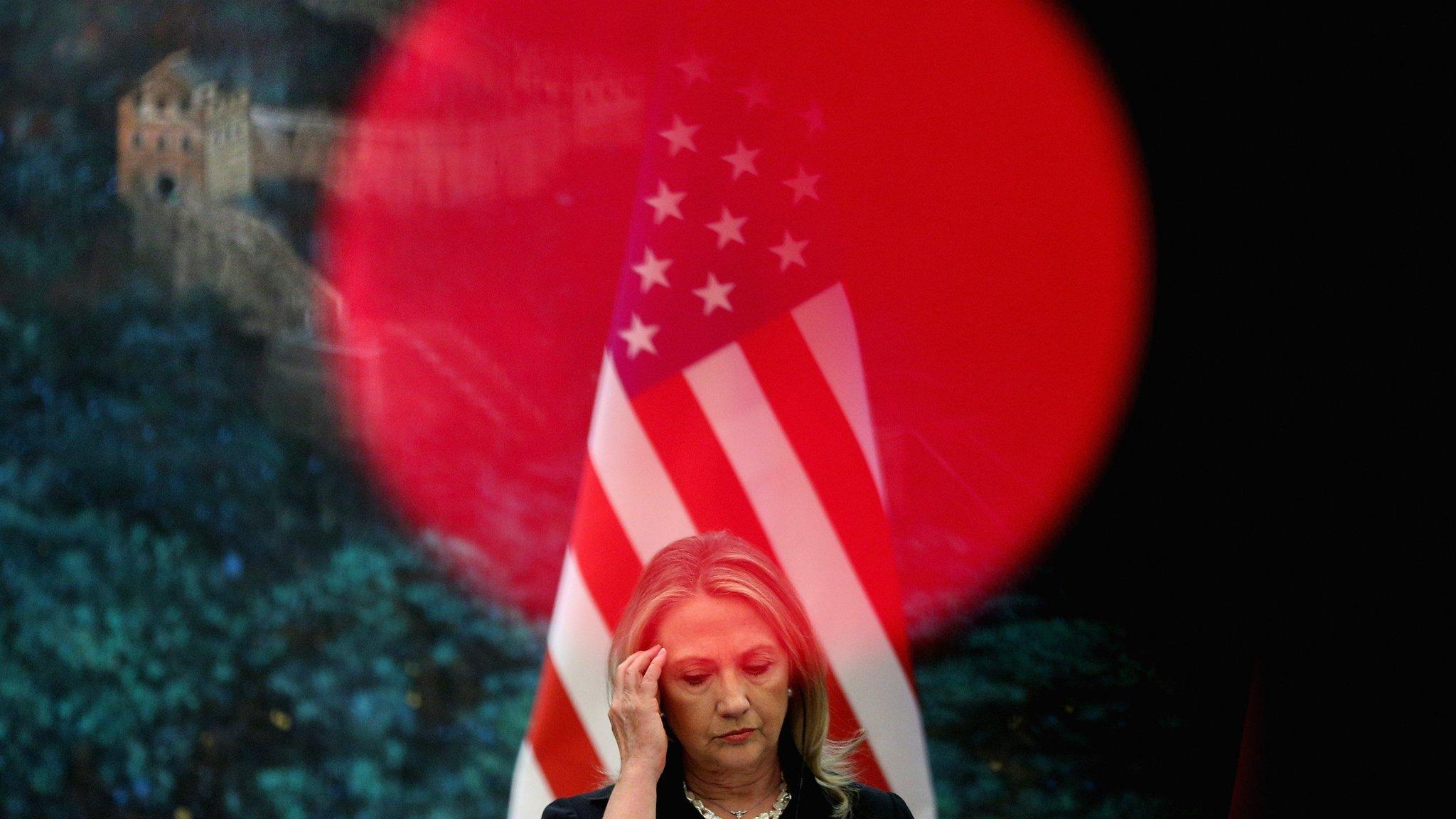 hillary clinton beijing speech analysis