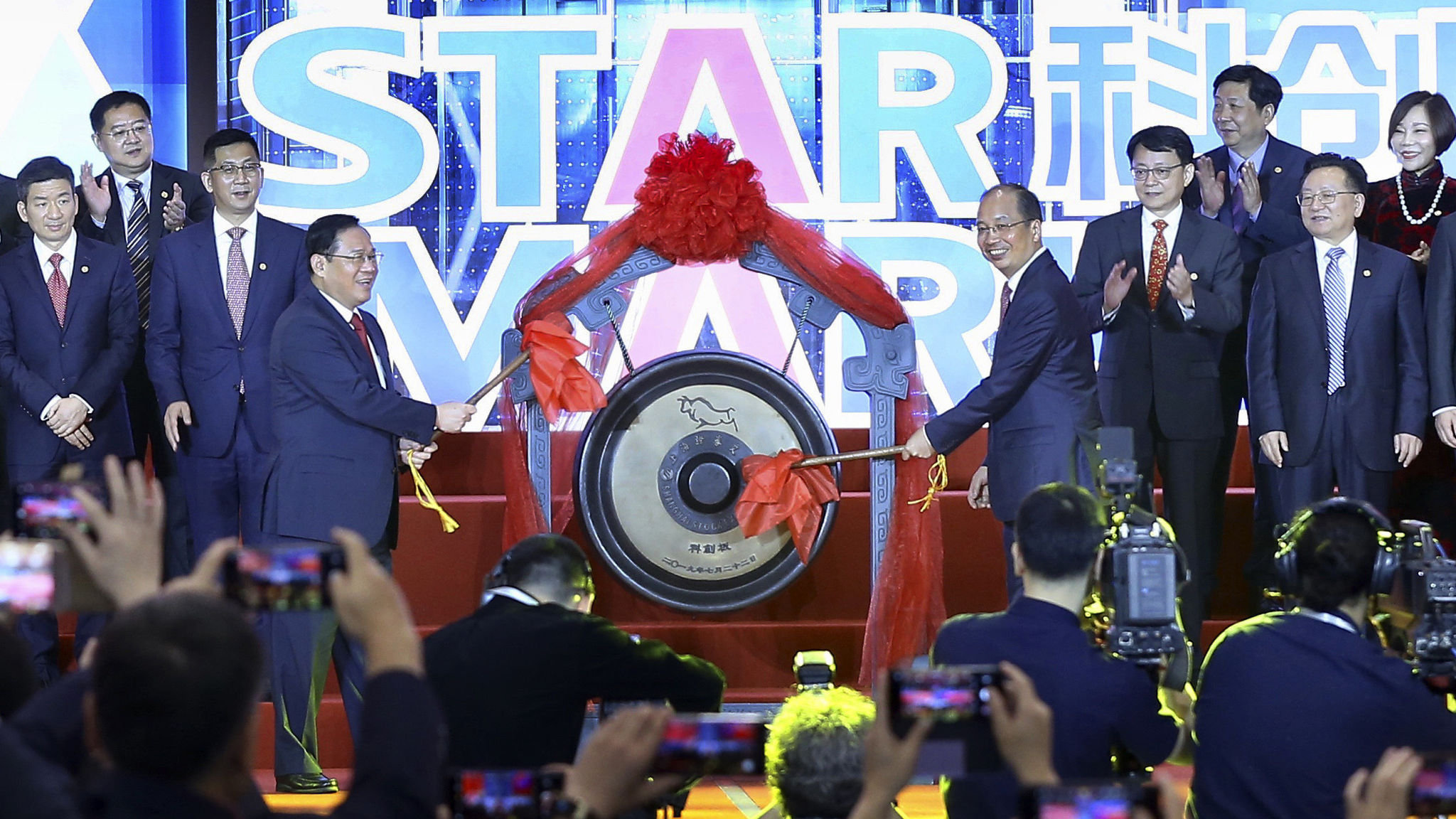 Shining debut on Star market boosts China's billionaires