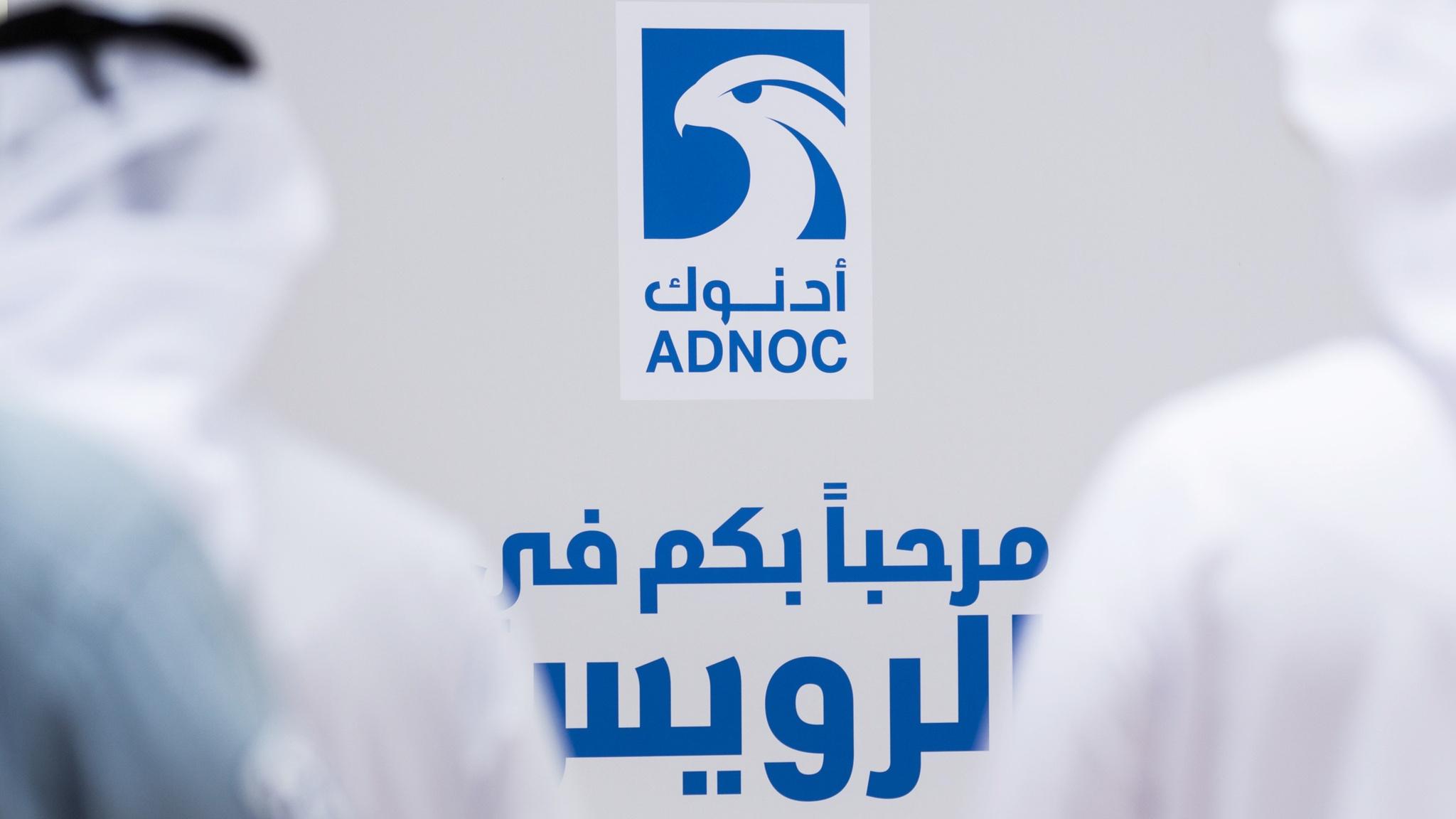 Adnoc teams up with OCI to create fertiliser powerhouse