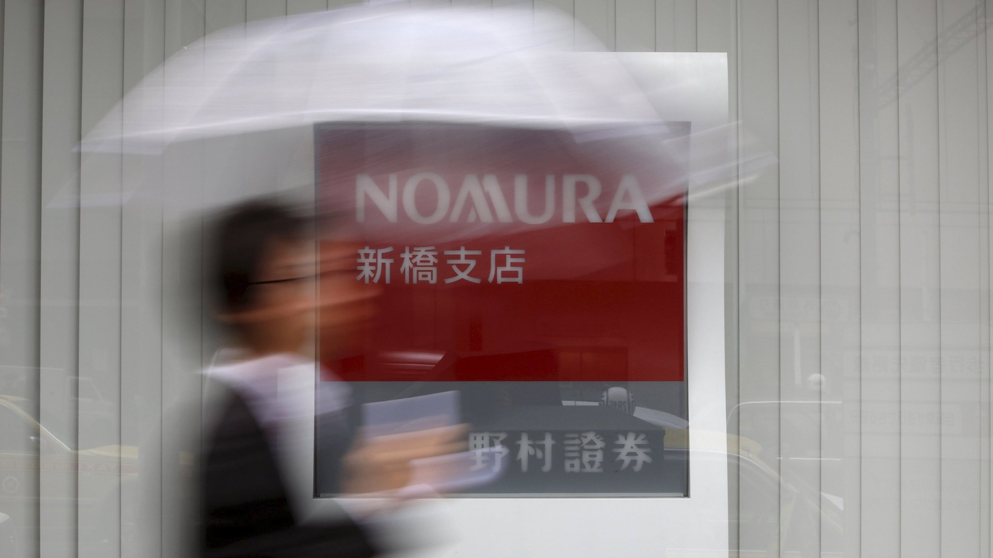 Nomura reopens private equity business | Financial Times