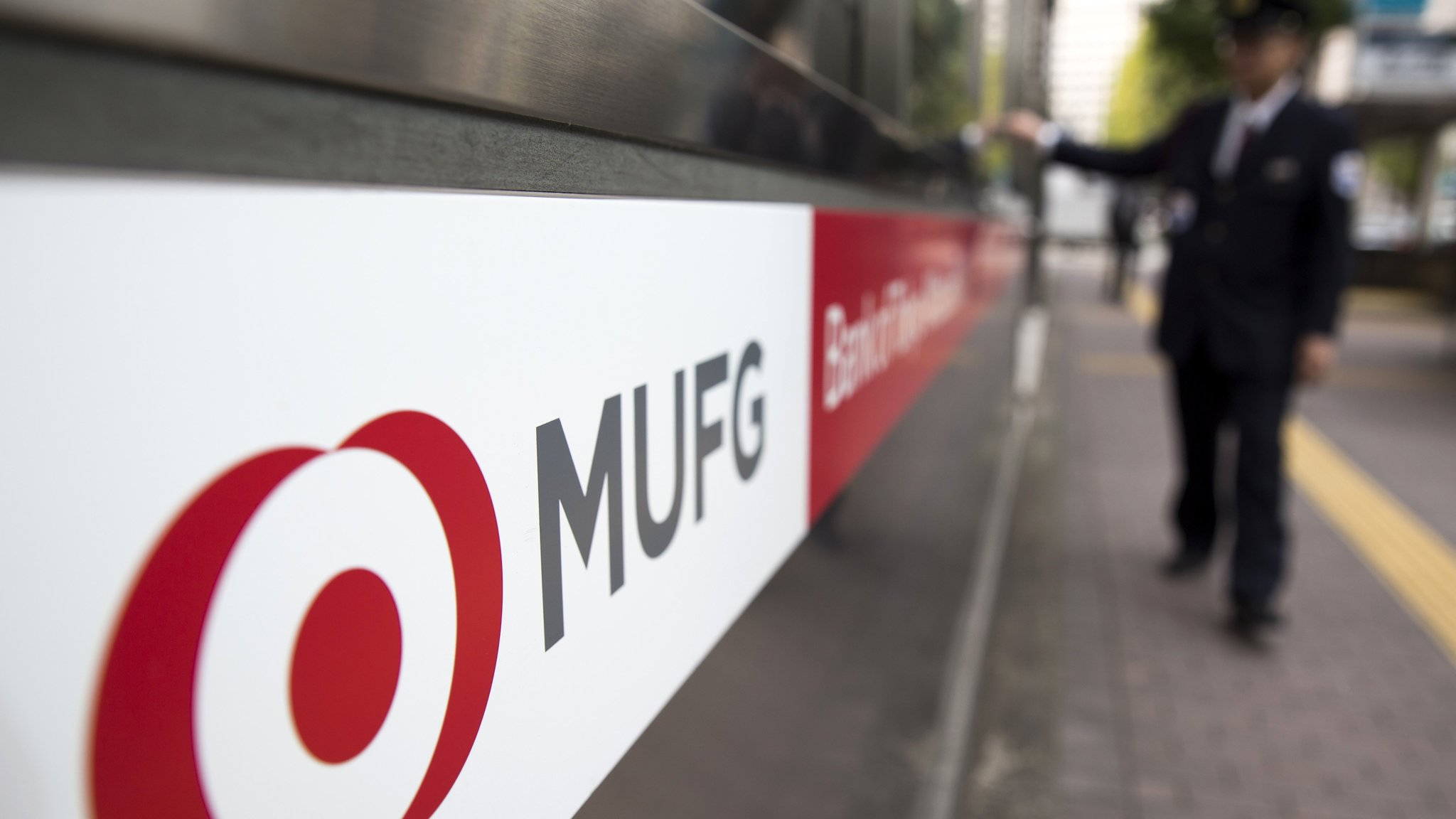Image result for mufg